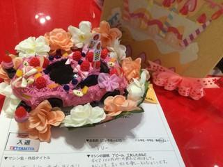 【入選】プレゼントケーキなライキリ 追記あり